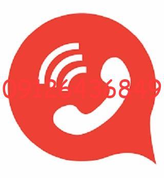 Hatchet Digital Agency Logo